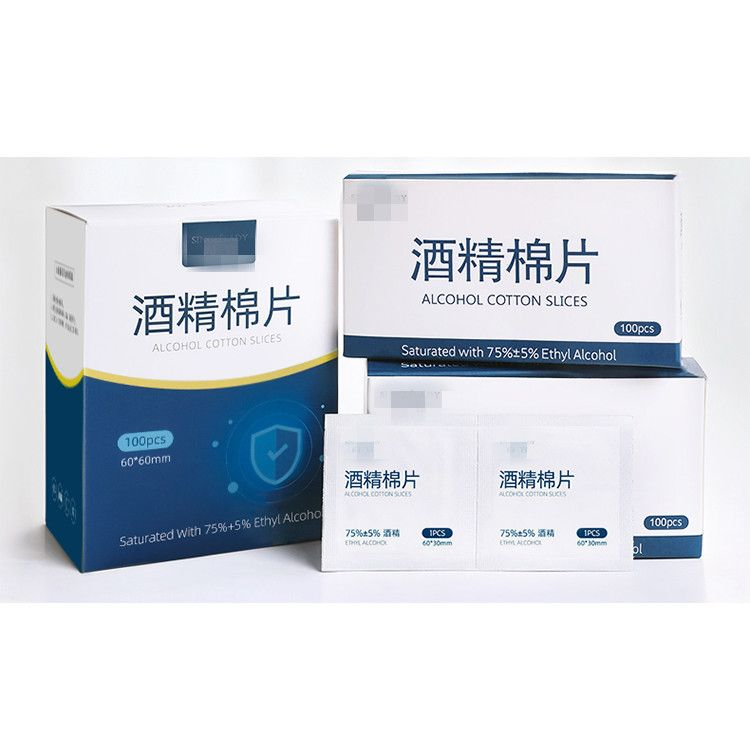 75%±5% Ethyl Disposable Alcohol Prep Pad